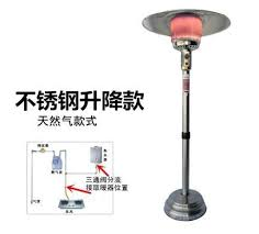 Round Flame Natural Gas Deck Heaters Durable Free Standing Gas