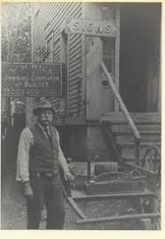 Wallace Rice Image 2