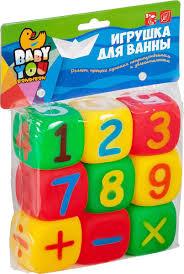 <b>Bondibon Набор для купания</b> Кубики Математика — купить в ...