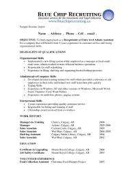 Receptionist Resume Objective Sample Httpjobresumesample Com