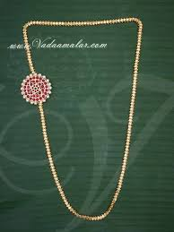 moppu mugappu chain traditional gold