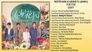 full al meteor garden 2018 ost