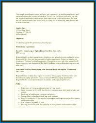Housekeeping Skills Resume Memo Example Supervisor Forma
