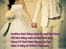 Love Sms Messages In Hindi For Girlfriend Urdupoetry And Other