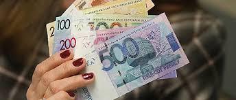 Деньги Беларусь by Деньги в Беларуси