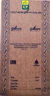 Green Ply <b>Waterproof</b> Brown Plywood, Thickness: <b>19 Mm</b>, Rs 102 ...