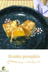 Amakara Okinawa Kinako Yaki Kofu Recipe Wheat Gluten Protein Sources And
