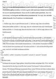 gdzlol Решебник ГДЗ по немецкому языку Горизонты класс Аверин   3Тест 4Тест 5Тест 6Тест 7Итоговый тест
