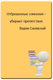 Отчеты по практике Красноярск агентство Без сомнений  Отчет по практике Красноярск