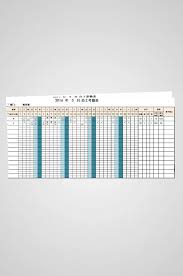 automatic timesheet time sheet for automatic accounting of attendance and overtime days