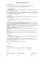 10 Best Images Of Business Contract Agreement Letter Contract