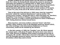 kasa history irene vongehr kuling american school association picture