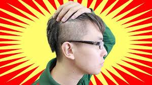 俺史上最高にオシャレ髪型を思いっきり変えてみた 黒髪ツー