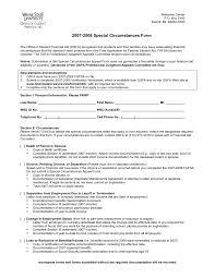 Accountant Reference Letters