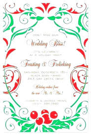 Christmas Party Invitation Wording Funny Party Invitation Wording