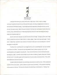 essay on my life essay an experience that changed my life essay  essay on how sports changed my life essay on how sports changed my life