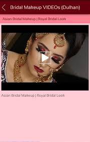 makeup karne ka saman in hindi makeup daily