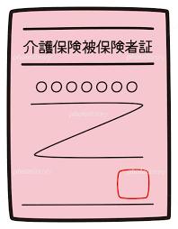「保険証 イラスト」の画像検索結果