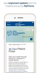 Hshs St Elizabeths Hospital App For Iphone Free Download