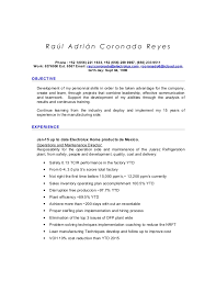 Up To Date Resume Best Resume RCoronado