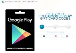 free google play gift card codes 2016 no survey