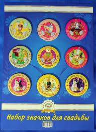 Удостоверения дипломы грамоты медали наборы для проведения  Удостоверения дипломы грамоты медали наборы для проведения свадеб Дипломы плакаты №1550