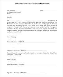 Corporate Membership Application Letter