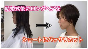 夏の髪型どちらがいいのか暑い夏は髪の毛を結ぶ派バッサリカット派