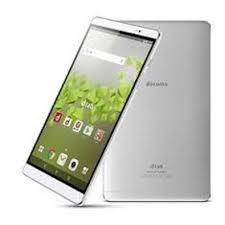 Máy Tính Bảng Huawei Dtab D-01j ( Huawei M3 ) Màn Hình 2k 8.4inch, Ram 3gb,  Hỗ Trợ Sim 4g, Chiến Pubg/free Fire Mượt | - Hazomi.com - Mua Sắm Trực Tuyến