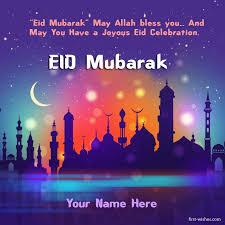 create happy eid mubarak wishes