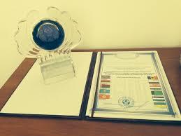 Клиенту Русского Регистра вручен Диплом за достижения в области  Справочно Премия Содружества Независимых Государств за достижения в области качества продукции и услуг присуждается один раз в два года на конкурсной