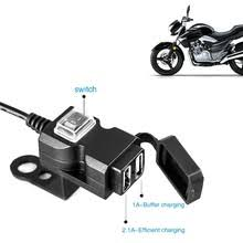12v <b>1a</b> charger