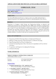 Sample Autocad Drafter Resume Draughtsman Civil Resume Sales Draftsman Lewesmr Autocad