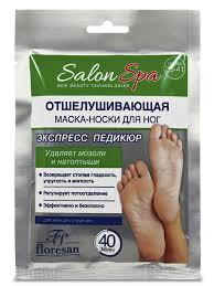 Отшелушивающая <b>маска</b>-<b>носки для ног</b>. Floresan 7248936 купить ...