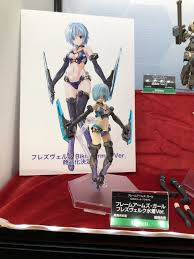 Faガール全日本模型ホビーショー58模型ホビーショーコトブキヤhs