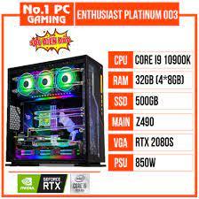 PC Gaming   Máy tính chơi game giá chỉ từ 5 triệu ! Rẻ mà chất !