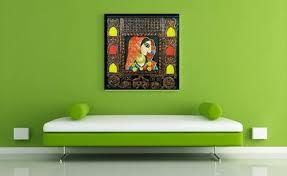 4 sq ft wall hanging wall art