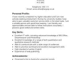 Profiles On Resumes Sample Resume Profiles Resume Profile Examples Entry Level Resume