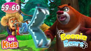 Phim Hoạt Hình 2 Chú Gấu Vui Nhộn: Lưỡi Cưa Mới – Hoạt Hình BOONIE BEARS  Tiếng Việt, Tập 59+60