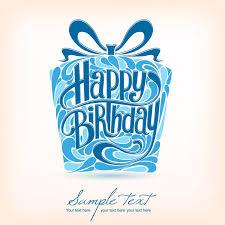 Gift Design Happy Birthday Vector Free Vector Graphic Download