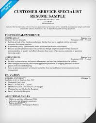 Sample Customer Service Resume Musiccityspiritsandcocktail Com