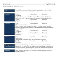 fresher's chronological resume template