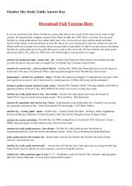 sky essay questions sky essay questions