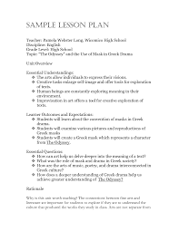 resume lesson plan templates objectives best custom paper wr