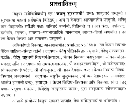 resume site of nurses in us order best expository essay on indira gandhi marathi central america internet