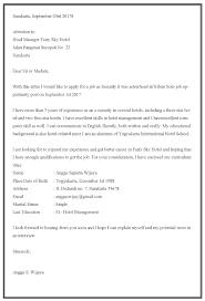 Posted in conversationstagged artikel contoh interview dalam bahasa inggris, contoh interview bahasa inggris di hotel, contoh interview bahasa inggris di sekolah. Contoh Interview Bahasa Inggris Di Hotel Kami