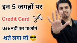 The amount that you plan on distributing (or withdrawing) from your savings or investment each period. Credit Card Atm Cash Withdraw Charges Hdfc Icici Sbi Axis Credit Card Cash Advance Fee Financecharge Youtube