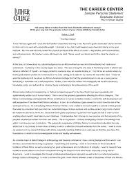 Cv Personal Statement Sample Sample Personal Statement For Admission To Graduate School