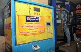 Coin Vending Machine Sbi Extraordinary Tamil Nadu To Get More Coinvending Machines KANNADIGA WORLD