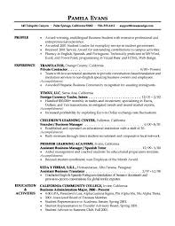 Professional Achievements Resume Sample